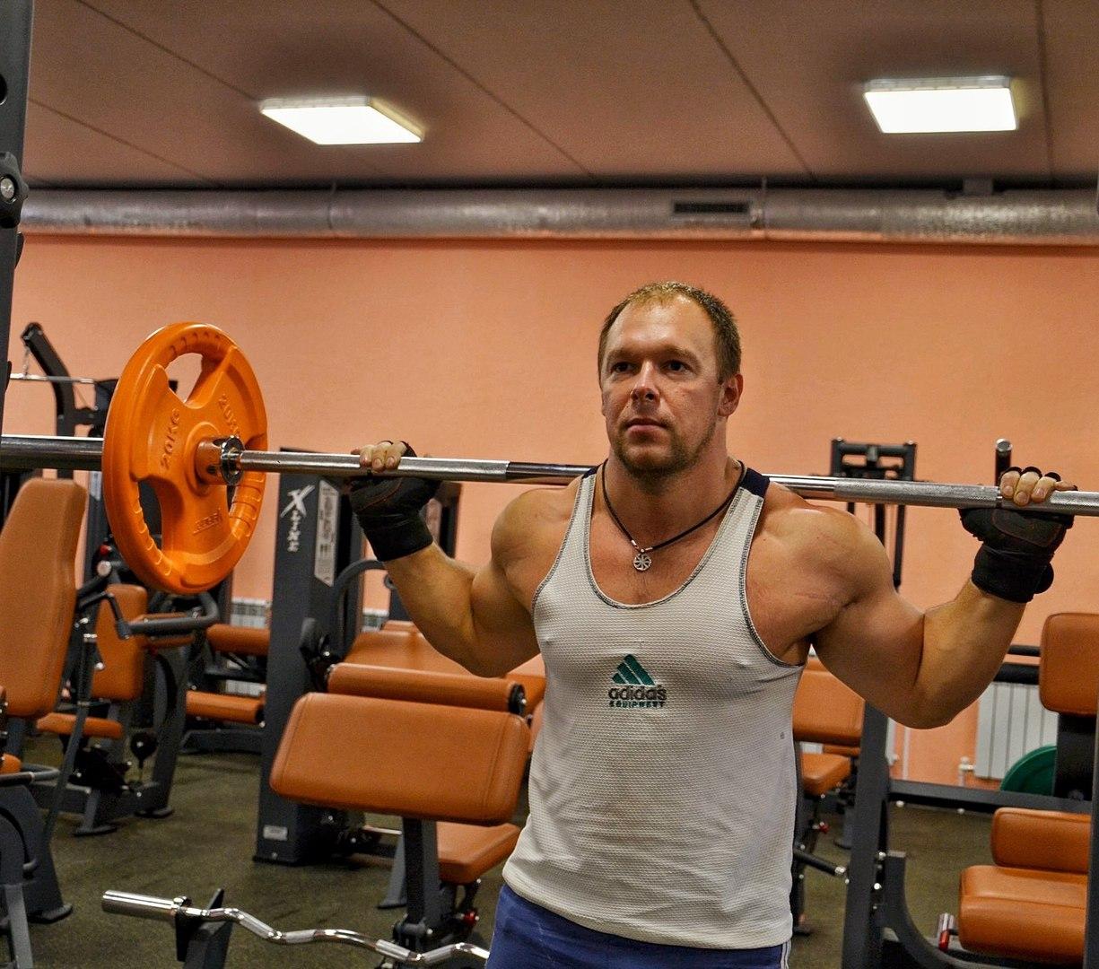 Физические нагрузки для похудения в 460